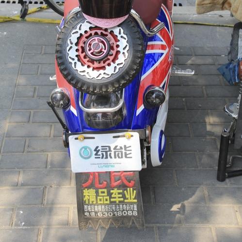 Peking1
